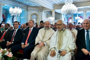 World Islamic Scholars Initiative For Peace, Moderation and Common Sense meeting at Dolmabahce Palace; istanbul; 2014